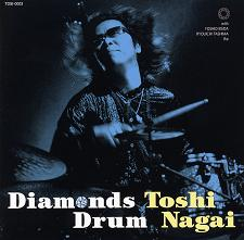Diamonds Drum1.jpg